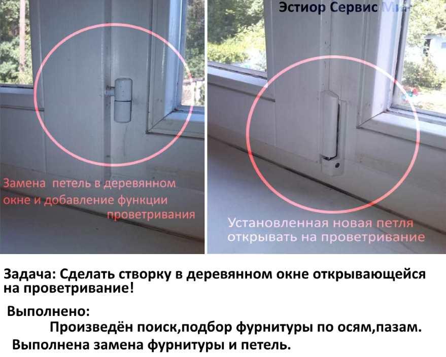 Ремонт окон стеклопакетов деревянных в Минске