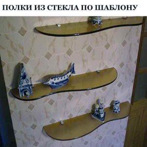 ремонт стеклопакетов-окон в Минске,резка стекла в Минске,изготовление полок из стекла в Минске