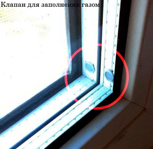 Стекло с аргоном для окна заказать замену в Минске