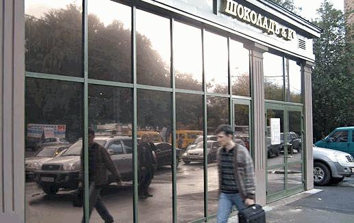Замена стеклопакета в Минске-