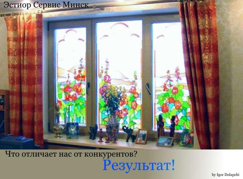 Ремонт окон в Минске,замена стеклопакета