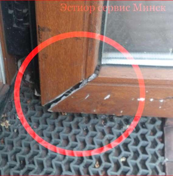 Ремонт пластиковых входных дверей в Минске