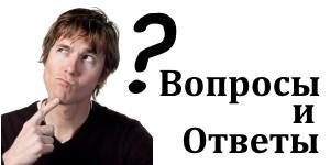 ремонт стеклопакетов в Минске,замена стеклопакетов Минск