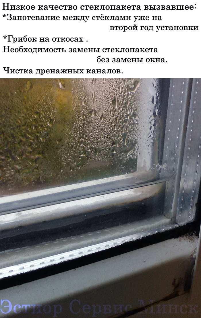 Замена стекла в стеклопакете в Минске цена,качественный ремонт окон-стеклопакетов в минске