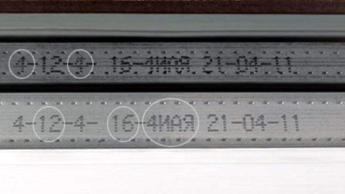 надпись внутри стеклопакета что означают цифры и буквы